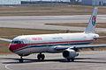 China Eastern Airlines ,MU516 ,Airbus A321-231 ,B-6642 ,Departed to Shanghai ,Kansai Airport (16776219606).jpg