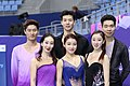 Chinese ice dancers at the 2017 Four Continents Championships.jpg