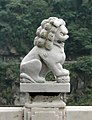 Chinese lion, Shakadang Bridge 01.jpg