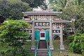 "Chinese wordings 虎豹別墅 pronounced as ""hu bao bie shu"" -- Haw Par Villa (14607296909).jpg"