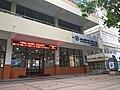 Chiwan branch of sz nanshan library.jpg
