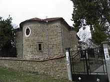 Church in Velchevo,Bulgaria.jpg