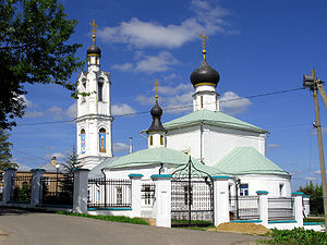 Church of Our Lady's Protection (Volokolamsk) 01.jpg