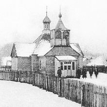 Church of Our Lady of Kazan in Augustow01.jpg