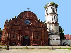 St. Mathias Parish Church