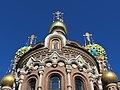Church of the Savior on Spilled Blood, St.-Petersberg, Russia (12).JPG