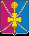 Coat of Arms of Atamanskoe (Krasnodar krai).png