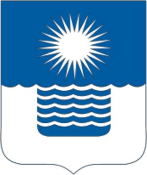 Cramlington - Image: Coat of Arms of Gelendzhik (Krasnodar krai)