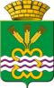 Coat of Arms of Kamensky Urban District (Sverdlovsk oblast).png