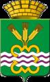 Coat of Arms of Kamensky Urban District (Sverdlovsk oblast).png