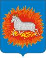 Coat of Arms of Kargopol (Arkhangelsk oblast).png