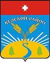Coat of Arms of Kez Region (Udmurtia).jpg