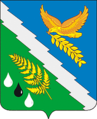 Coat of Arms of Khadyzhensk (2012).png