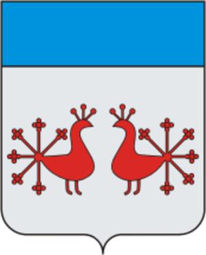 Verkhnelandekhovsky District - Image: Coat of Arms of Verkhniy Landekh rayon (Ivanovo oblast)