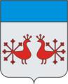 Coat of Arms of Verkhniy Landekh rayon (Ivanovo oblast).png
