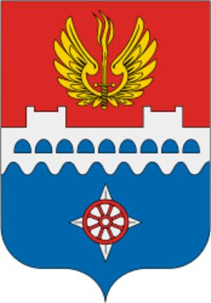 Volkhov - Image: Coat of Arms of Volkhov (Leningrad oblast)