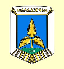Coat_of_arms_of_Maladzechna_1988-1999