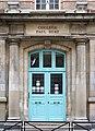 Collège Paul-Bert, 8 rue Huyghens, Paris 14e 2.jpg