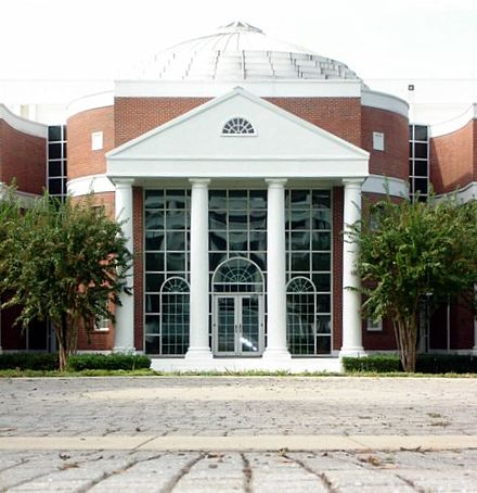 The D'Alemberte Rotunda, part of the College of Law, is used to host special events and in the past has been used by the Florida Supreme Court to convene special sessions College of Law Rotunda.jpg