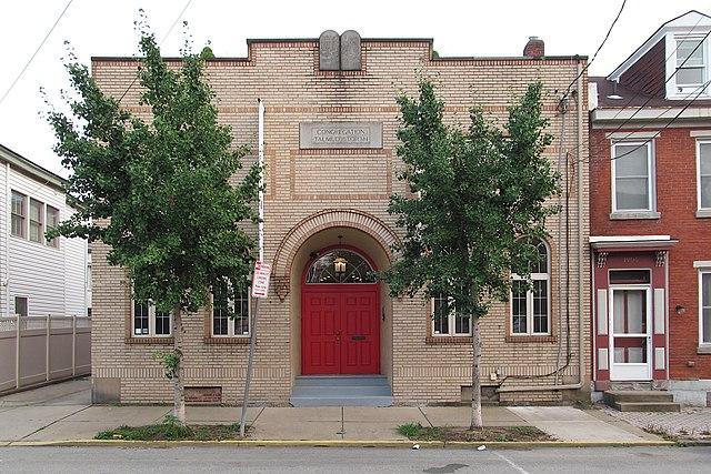Congregation Talmud Torah, South Side, Pittsburgh