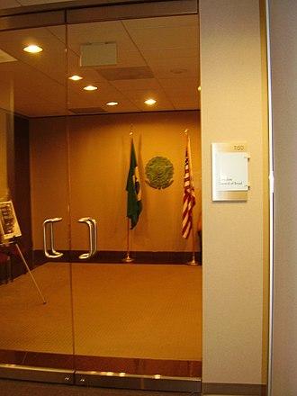 Park Towers (Houston) - Image: Consulate Brazil Houston