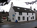 Craigellachie House - geograph.org.uk - 142258.jpg