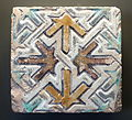 Cuerda seca tile, 12th-13th century - Alcázar of Seville, Spain - DSC07339.JPG