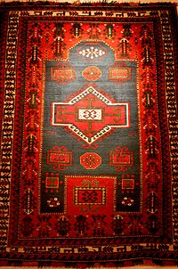 Dəmirçilər carpet, Ganja group of Azerbaijan carpets.jpg