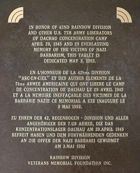 File:Dachau-002edit.jpg