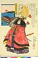 Dai Nihon Rokujo-yo Shu no Uchi (BM 1973,0723,0.26 41).jpg