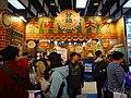 Daji Dali booth, Taipei Game Show 20190127a.jpg