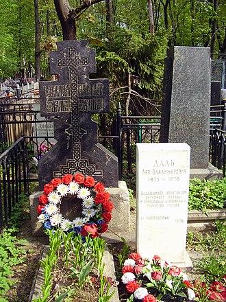 Vladimir Dal - Dal's grave
