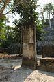 Damaged Maya Stela at Calakmul Mexico 01.JPG