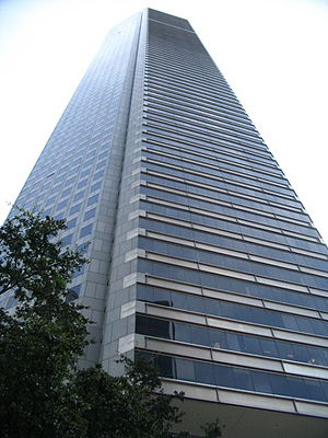 JPMorgan Chase Tower (Houston) - Image: Daniel 2986