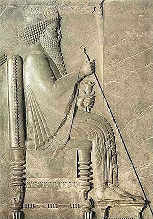 Sceptre - Relief carving of Darius the Great of Persia on his throne, holding a sceptre and lotus