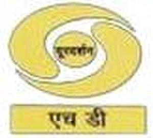 DD Sports - DD HD Logo