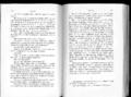 De Wilhelm Hauff Bd 3 198.png