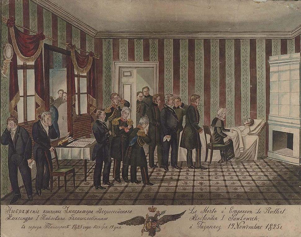Death Alexander I of Russia