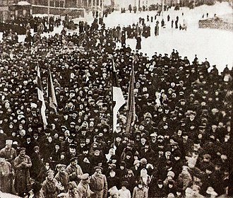 Declaration of Independence in Parnu on 23 February 1918. One of the first images of the Republic. Declaration of Estonian independence in Parnu.jpg