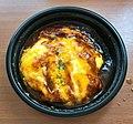 Demiglace omelette rice of FamilyMart.jpg