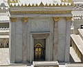 Detail Second Temple.jpg