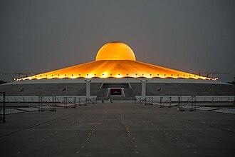 Wat Phra Dhammakaya - The Dhammakaya Cetiya