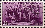Dimitrie Stiubei - Arta populara romaneasca - Dans national.jpg
