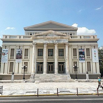 Piraeus Municipal Theatre - Piraeus Municipal Theatre
