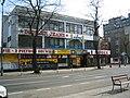 Dom Handlowy w Kędzierzynie - panoramio.jpg