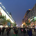Dongcheng, Beijing, China - panoramio (103).jpg