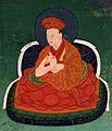 Dorje Rinchen.jpg