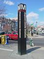 Dupont Circle station entrance pylon (50182577241).png