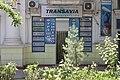 Dushanbe 029 (26063117901).jpg