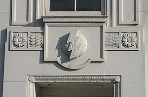 Hayes, Hillingdon - EMI logo on HQ building, Hayes